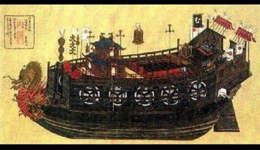 【安宅丸】江戸の初期最大の船は幕府にとってどういう存在だったのか?